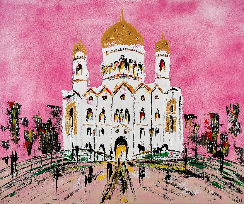 Erlöser Cathedrale